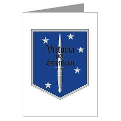 MSOS - M01 - 02 - Marine Special Operations School - Greeting Cards (Pk of 20)
