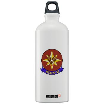 MTACS38 - M01 - 03 - Marine Tactical Air Command Sqdrn 38 Sigg Water Bottle 1.0L