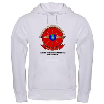 MWCS18 - A01 - 03 - Marine Wing Communications Squadron 18 with Text Hooded Sweatshirt