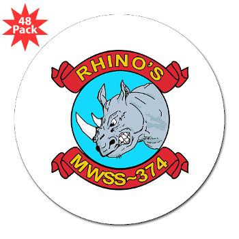 "MWSS374 - M01 - 01 - Marine Wing Support Squadron 374 - 3"" Lapel Sticker (48 pk)"