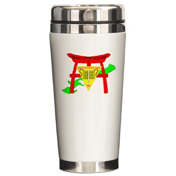 PSD18 - M01 - 03 - Personnel Support Detachment 18 Ceramic Travel Mug