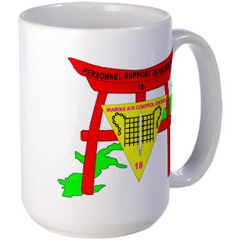 PSD18 - M01 - 03 - Personnel Support Detachment 18 Large Mug