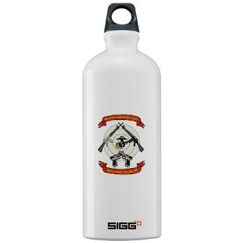 SB - M01 - 03 - Stone Bay - Sigg Water Bottle 1.0L