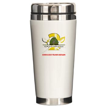 SRTB - M01 - 03 - Second Recruit Training Battalion with Text - Ceramic Travel Mug