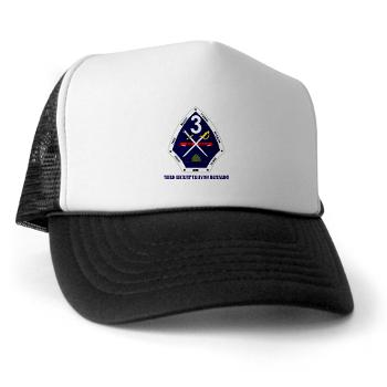 TRTB - A01 - 02 - Third Recruit Training Battalion with Text - Trucker Hat